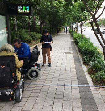 """2019 권익옹호 """"내가보안관"""""""